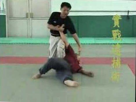 Chin Na Used by Taiwan Police