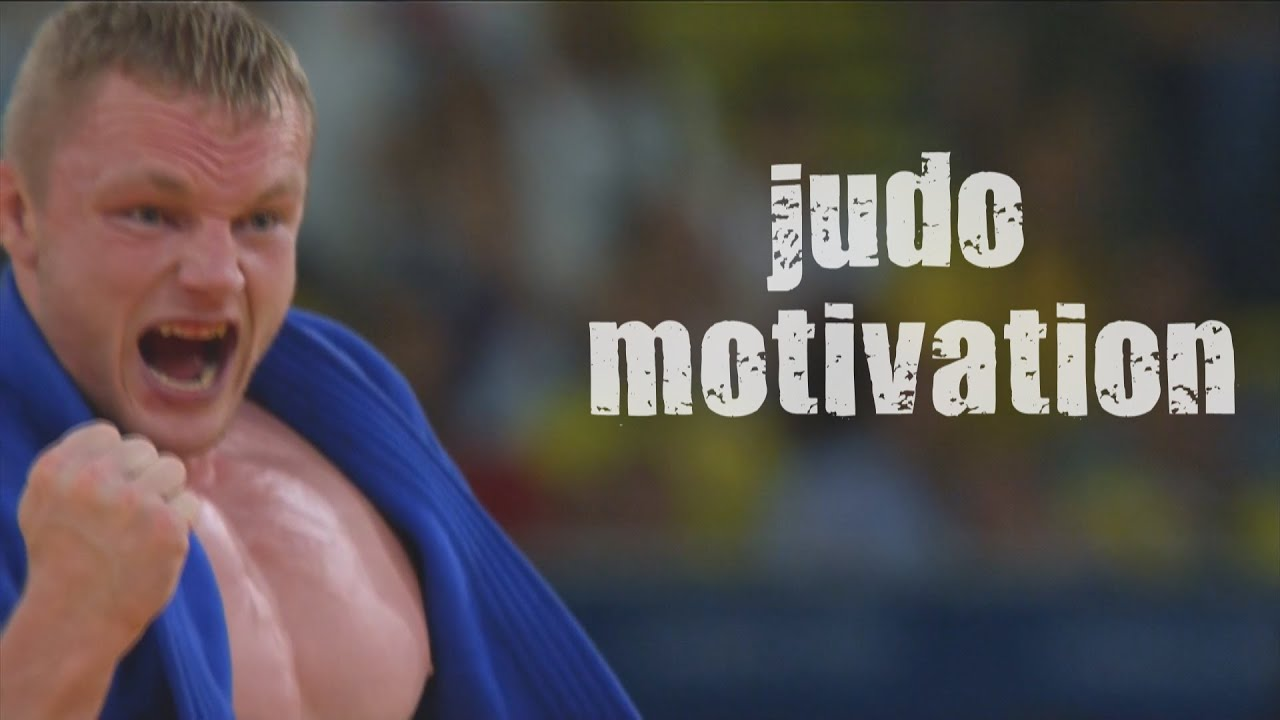 JUDO MOTIVATION HQ ! 柔道